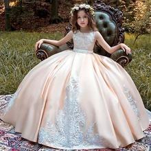 Новинка; платья для первого причастия с длинными рукавами; Платья с цветочным узором для девочек с круглым вырезом и бантом; Бальные платья на заказ; Vestidos