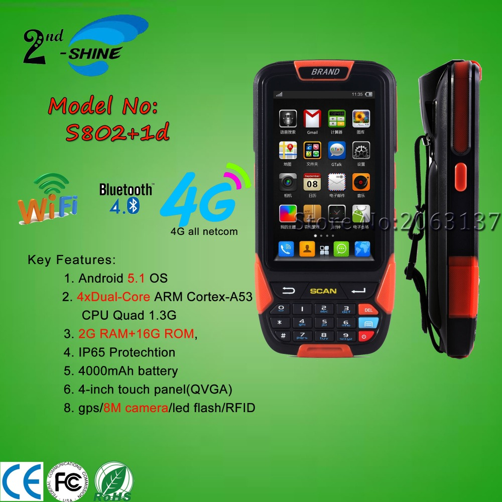 Handheld Wifi 4G Android 5.1 Pda With 1d Laser Scanner -- Cheap Price High Quality