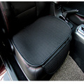 Summer car seat cushion piece set honeycomb viscose four seasons general business Cool  high quality seating