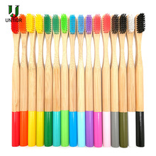 UNTIOR 5PCS Bamboo Toothbrush Colorful Head Natural Eco-friendly Anti Bacterial Oral Care Soft Bristle for Kids Adult