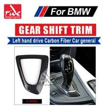 For BMW E81 E87 E82 E88 F20 118i 120i 125i Left hand drive Carbon car genneral Gear Shift Surround Cover interior trim C-Style