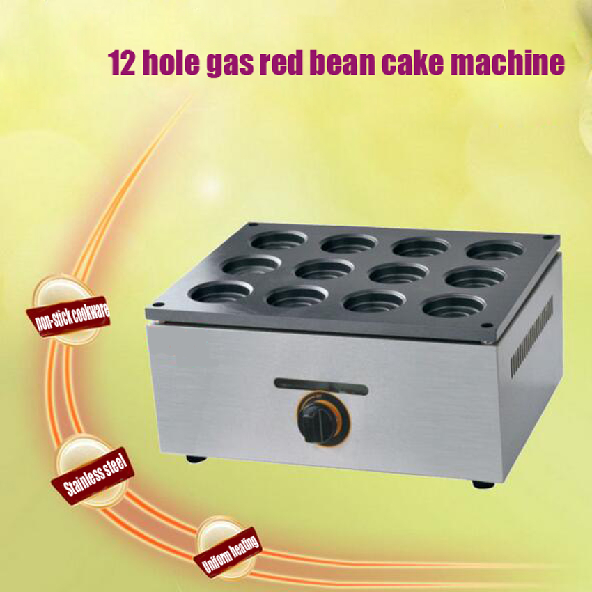 1pc gas type 12 hole Non-stick coating bean Cake baker car wheel cake /layer cake maker/ waffle maker machine  free shipping gas type 16 hole layer cake machine pattern in bottom waffle machine