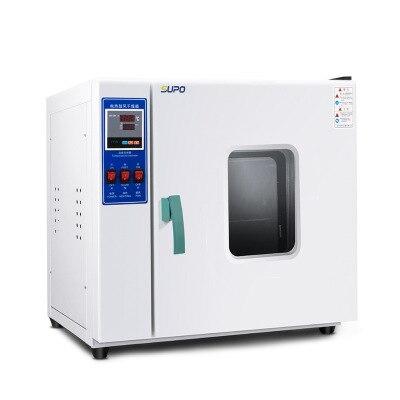 Four de laboratoire chimique de boîte de séchage de température constante de chauffage électrique intelligent de réservoir intérieur galvanisé multifonctionnel