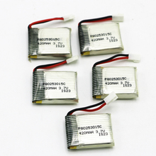 5pcs/lot Rc lipo Battery 3.7V 420mAh 15C Lipo Battery for Walkera 4G3 4#3 AKKU R