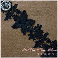 High End Water Soluble Lace Applique Dimensional Hollow Black And White Flower Embroidery DIY Clothing Accessories