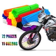 Универсальный moto rcycle moto rcross для обода колеса Чехлы для кожи обертывание трубки украшение для SUZUKI RMX250 RMX-450Z KTM supermoto