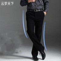 Free Shipping Plus Size 8xl 4xl 6xl 48 50 52 Mens Hiphop Pants Trousers Cotton Tops