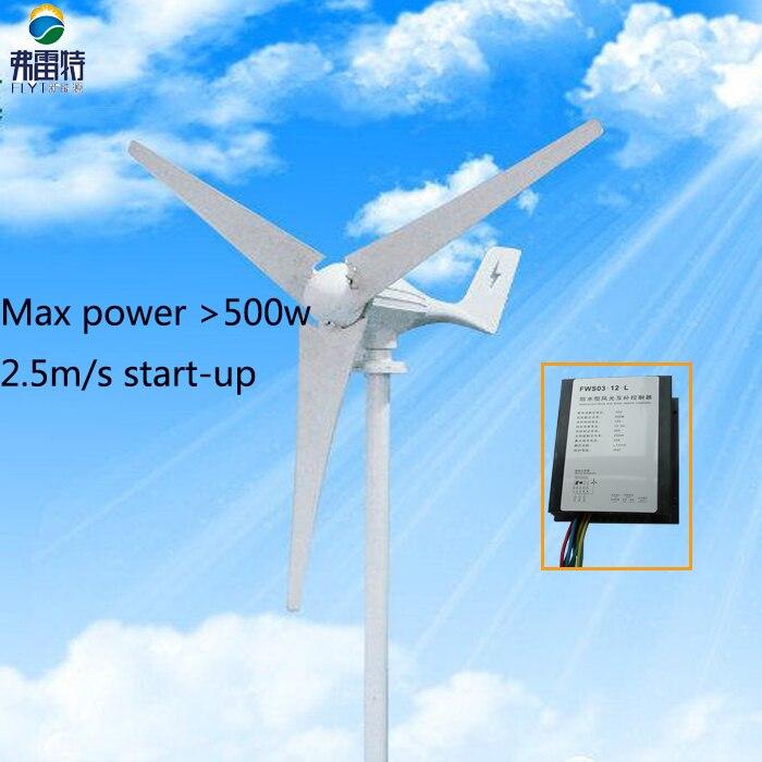 Petite taille de générateur de vent de 300 watts avec la puissance maximum de grand générateur 500 w 12 v/24 v