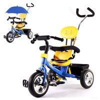 3 колеса трехколесный велосипед коляска детей дошкольного возраста велосипед трехколесный велосипед Guadrail корзина коляски Pram коляску От 6 м