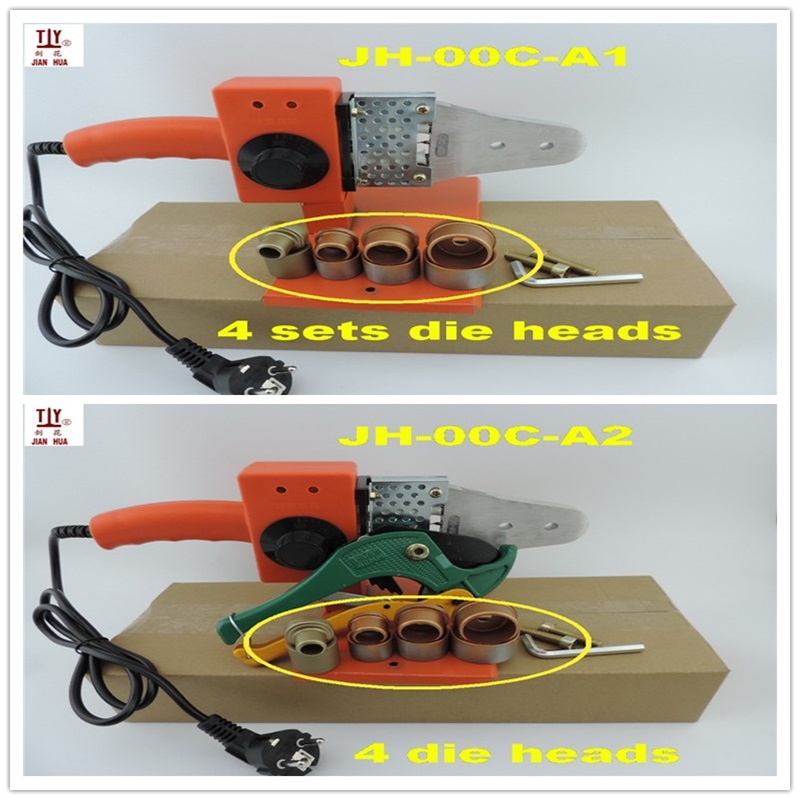 1 Unit JIANHUA EU/USA Plug Plumbing Welding Tool For Plastic Pipes PPR Tube Welding Machine Plastic Wlelder Heating Element 220V