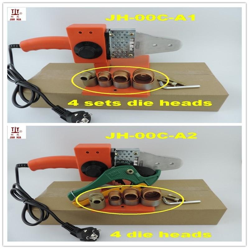 1 Unit JIANHUA EU/USA Plug Plumbing Welding Tool For Plastic Pipes PPR Tube Welding Machine Plastic Wlelder Heating Element 220V