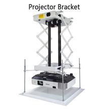Кронштейн для проектора моторизованный Электрический подъемник
