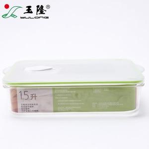 Image 1 - Vacuum storage box refrigerator storage box food storage box Vacuum machine parts