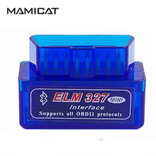 Super Mini ELM327 Bluetooth V2 1 OBD2 Mini Elm 327 Car Diagnostic Scanner Tool For