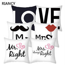 Love Mr Mrs Couples Cushion Cover Polyester Sweet Lovers Pillowcases Home Decor Wedding Decoration Pillow Cover 45*45cm 40824(China)