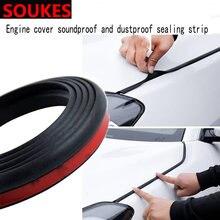 Звукоизоляционные уплотнительные ленты 150 см для капота двигателя