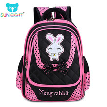 From Russia Girl's School Bags backpacks Children Schoolbags For Girl Backpack Kids Book school Bags Factory Price school bag(China)