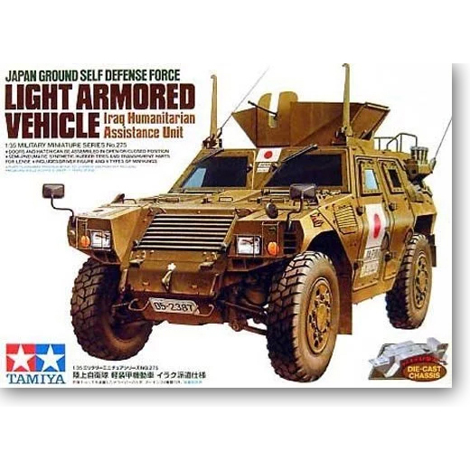 1/35 Japan Land Self-defense Force Light Armored Car 352751/35 Japan Land Self-defense Force Light Armored Car 35275