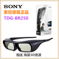1pcs Genuine USB rechargeable  Active Shutter 3d Glasses TDG-BR250/B 3D glasses  for Sony BRAVIA HX820, HX920, NX720 and EX720