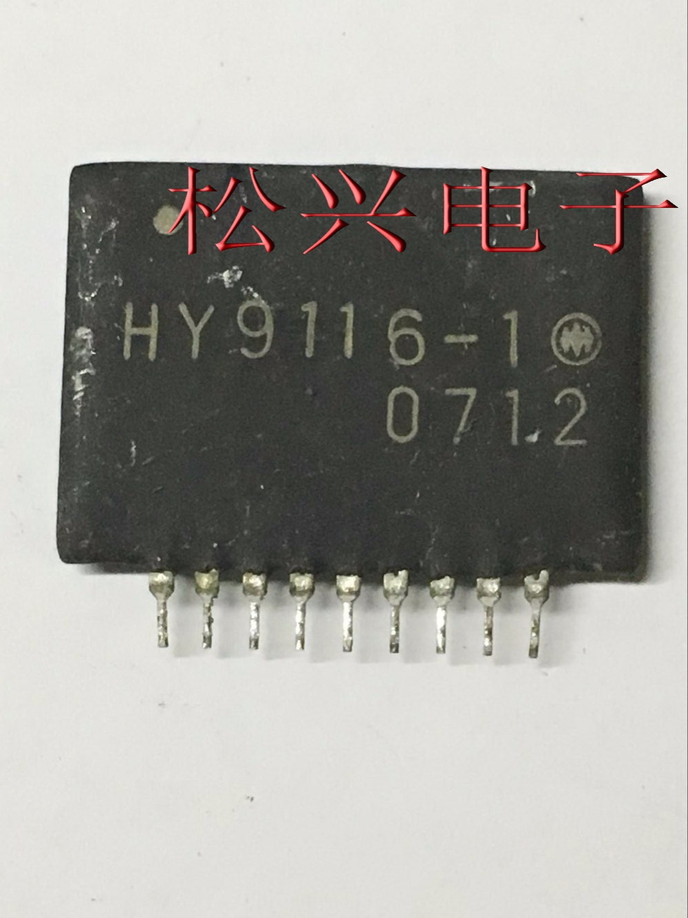 Quality assurance HY9116-1 9pin ceramic module stk4026 rear projection convergence power amplifier module stk4026ii quality assurance stk4026