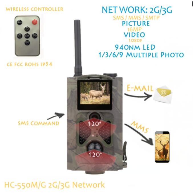 16M 940NM Digital Trail Camera Support 2G/3G GSM CDMA MMS/SMS/SMTP Infrared Night Vision Hunting Camera крепежный комплект 5bites nm 16