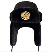 2018 new Men Russian national emblem Lei Feng Winter Hat Aviator Outdoor Ear Fla