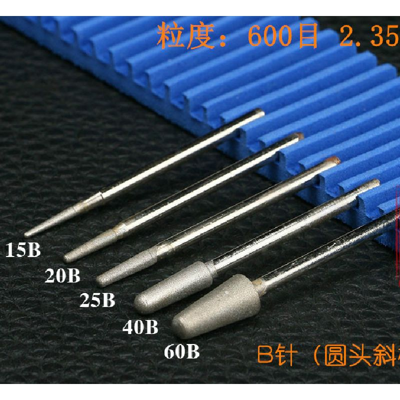 цены  2.35mm Shank 600 Grit Jadestone Polishing Head B Jade Grinding Needle Power Tool Accessories Sanding Burnish Shine Sleeking