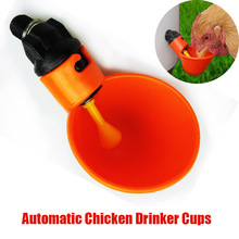 20pc Automatic Quail Drinker Chicken Waterer Bowl With Yellow Nipple Farm poultry drinking water system Chick Drinking Fountains