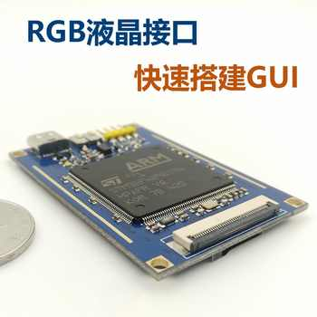 STM32 Development Board STM32F429 Development Board Minimum System STM32F429BIT6 Core Board