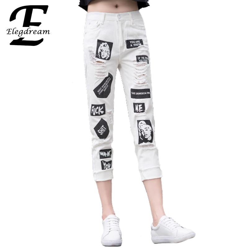 Elegdream Women Print Jeans Female Destroyed Hole Trousers Personalized Vintage Ladies White Cparis Fashion Girl Denim Pants XL
