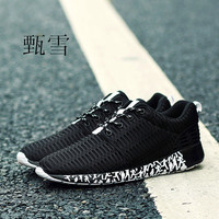 2017 Spring Summer Autumn New Net Cloth Shoes Breathable Light Student Shoes Large Size Men S