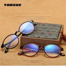 YOOSKE Women Men Reading Glasses TR90 ultra-light Resin Material Female Male Reading Presbyopic Glasses 1.0 1.5 2.0 2.5 3.0(China)