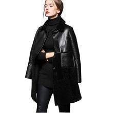 Женская официальная теплая кожаная одежда средней длины с длинным