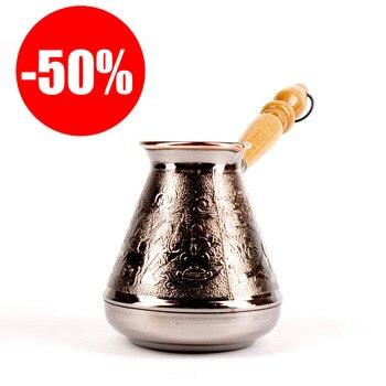 Café turc cuivre manche en bois sculpté étain plaqué. Volume 600 ml.