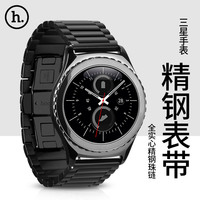 ORIGINAL HOCO Stainless Steel Watch Band for Samsung Galaxy Gear S2 Classic 316L Stainless Steel Watch Strap for Gear S2 Classic