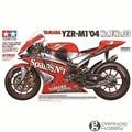 Tamiya 14100 1/12 YZR-M1 OHS '04 No. 7/No. 33 Escala Motocicleta Montagem Modelo de Construção Kits