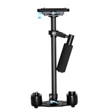 S60T Portable Carbon Fiber handheld gimbal stabilizer camera Stabilizer for DSLR and Video Cameras DV digital camera