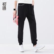 Toyouth Outono Nova Moda Harem Pants Elestic Cintura Sólida Ligação Calças Soltas Camisola Das Mulheres Calças