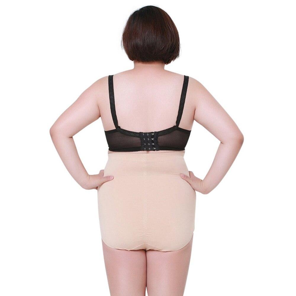 Butt Lifter Slimming Belt Plus Size Women Panties Body Shaper Beauty High Waist Girdle Pants Breathable Sexy Underwear