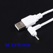 DC Power Adapter Plug USB Convert To 2.5*0.7mm/DC2507 L Shape White Right Angle Jack With Cord Connector Cable