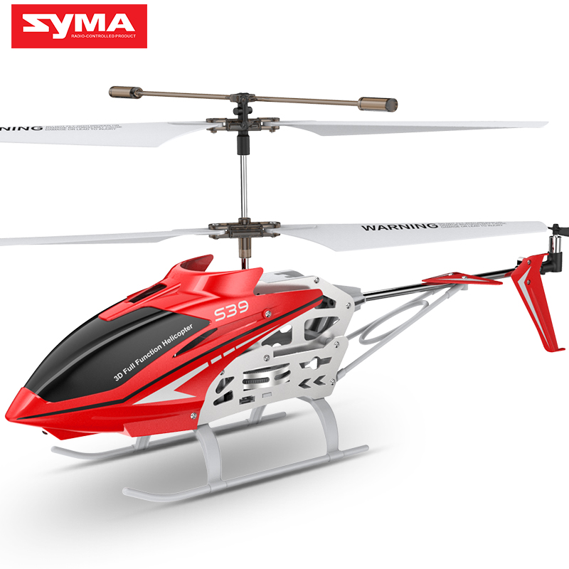 SYMA Official S39 3CH RC Helicopter With Hover Altitude Hold Function Aluminum 2 Batteries Anti-Shock Remote Control Toy Gift