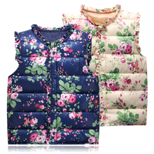Girl's Warm Printed Sleeveless Vest
