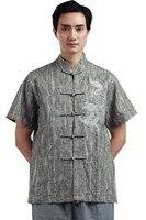 Shanghai Story Man's Lattice shirt chinese traditional top male chinese kungfu shirt chinese shirt for men Dragon Shirt