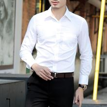 Simple style men's shirts of high quality pure color single-breasted groom wedding dress shirt formal business shirt