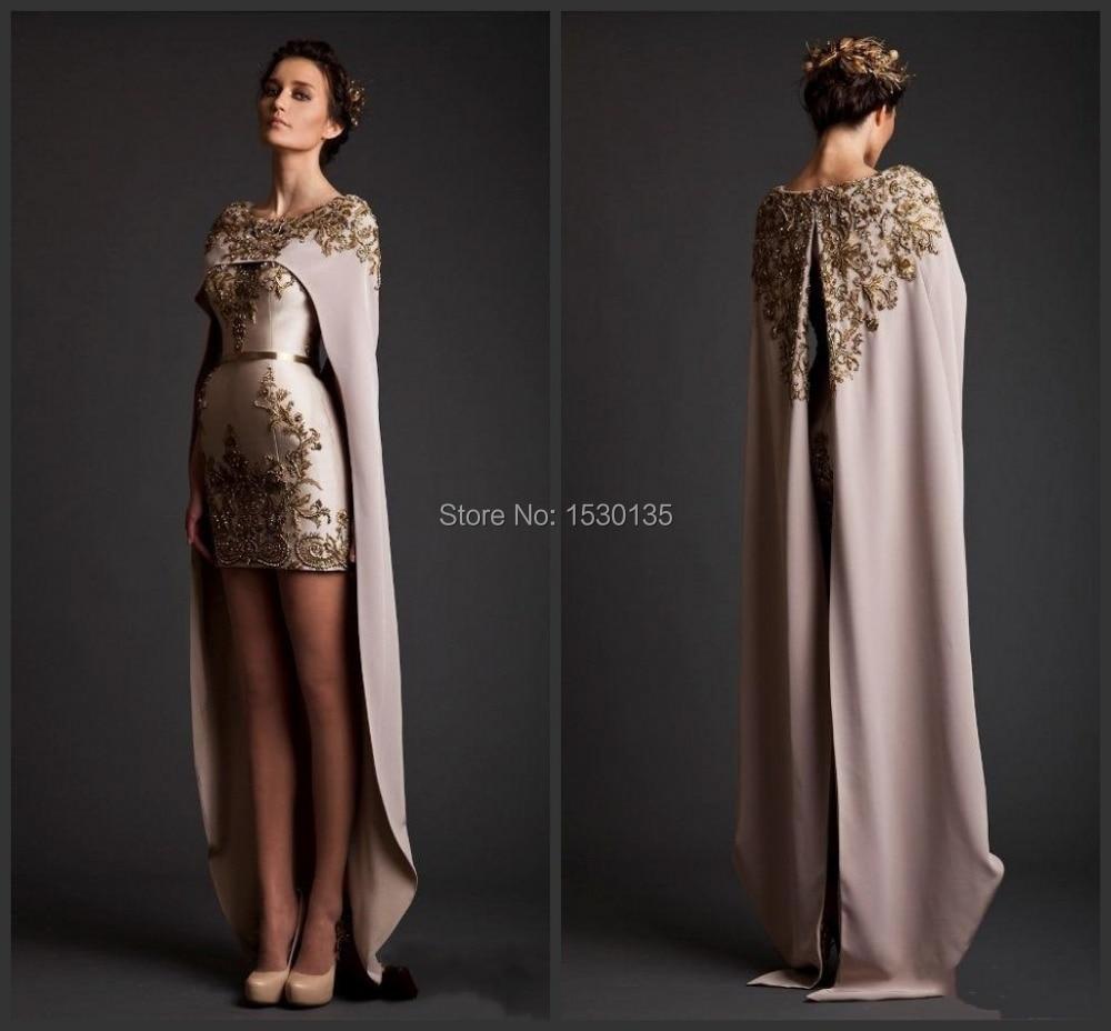 Designer evening dresses with jackets   Style evening dress