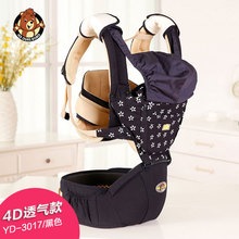 Breathable 3 In 1 Baby Carrier Baby Sling Hipseat Front Facing Baby Wrap Backpack For 3-36 Months Infant Carrier Mochila Infanti