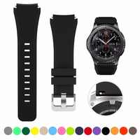 Sport Strap For Samsung Galaxy watch band 46mm/Gear S3 Frontier/Classic Silicone bracelet 22mm wristband replacement correa belt