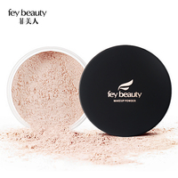 Fey Beauty Loose Powder Makeup Pearl Face Minerals Powder Foundation Bare Translucent Pressed Powder Po Banana Luxury No Sebum
