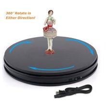 "Universal 10"" 25cm Led Light 360 Degree Electric Rotating Turntable for Photography Showcase Max Load 10kg 220V EU UK US AU Plug"