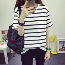 Women Summer Shirt 2017 Korean Style Fashion O-neck Short Sleeve Loose Cotton Striped T Shirts Feminina Hot Sale Plus Size M-XXL